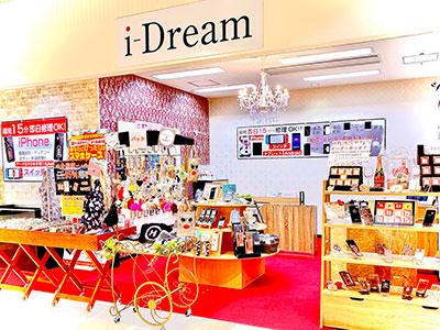 i-Dream(エコールいずみ店)JR阪和線「和泉中央」からの道のり