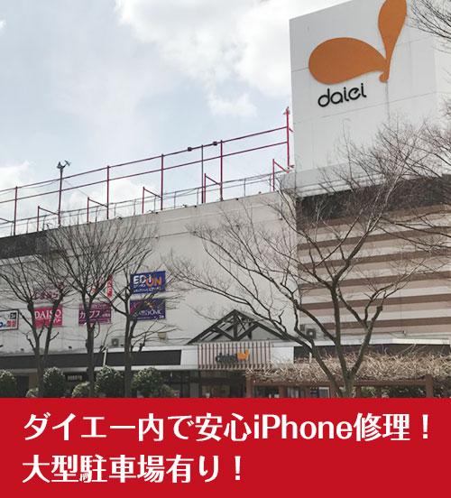 i-Dream(アイドリーム)専用駐車場